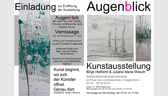 aAugenblick-Einladung-Mail-WEB-2019-2